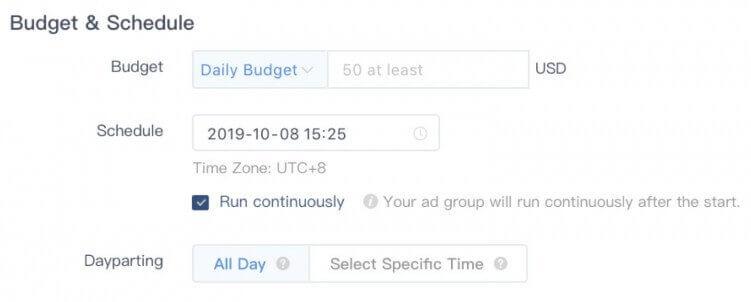 Setting Budget Iklan TikTok